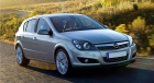Гарант Консул OPEL ASTRA FAMILY