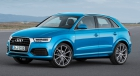 Электромеханический блокиратор КПП на Audi Q3 /2015-/
