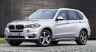 Гарант Форт BMW X5 /2015-/ ЭлГУР