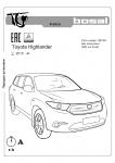 Toyota Highlander 2010-2014